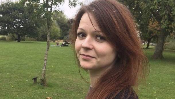 Юлія Скрипаль поговорила телефоном із російською родичкою