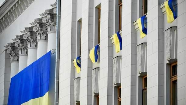 В Администрации Президента отказались обнародовать фамилии выдворенных российских дипломатов