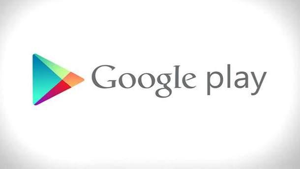 Google Play зазнає змін