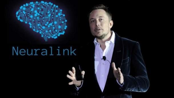Стартап Neuralink, який заснував Ілон Маск