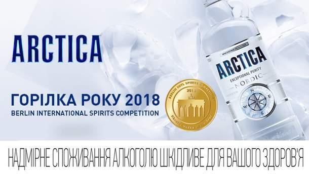 Arctica – водка 2018 года