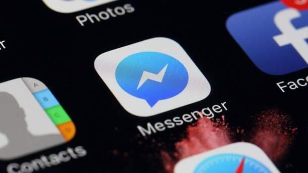 Facebook сканує приватні повідомлення користувачів Messenger