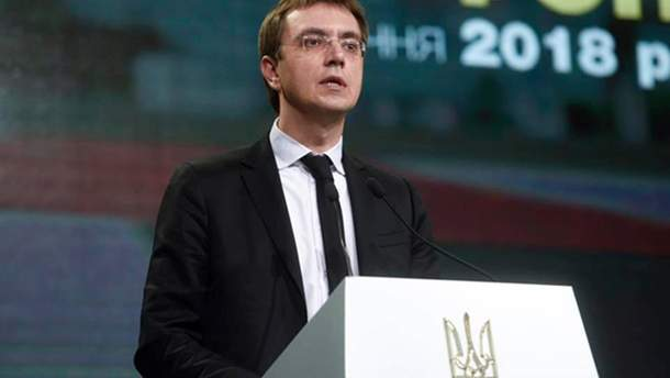 """Омелян вніс подання про звільнення з посади голови """"Укртрансбезпеки"""" Михайла Ноняка"""