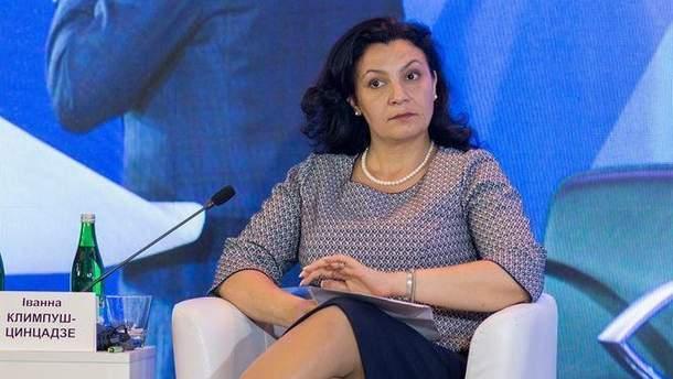 Іванна Климпуш-Цинцадзе пояснила, чому досі не розірваний договір про дружбу та співробітництво з Росією