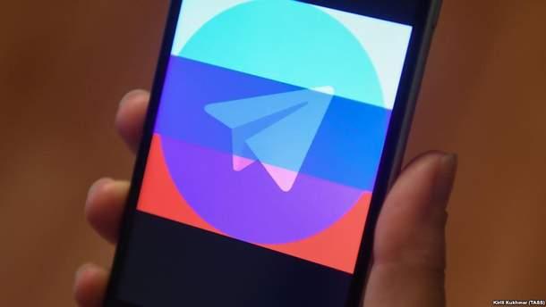 Роскомнадзор подав позов щодо блокування Telegram