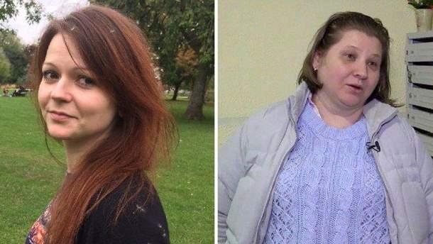Юлия и Виктория Скрипали