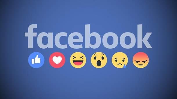 Україна увійшла у п'ятірку країн із найнижчим рівнем користування Facebook