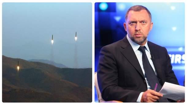 Главные новости 9 апреля в Украине и мире: ракетный удар по авиабазе в Сирии, больше всего в результате санкций пострадал российский олигарх Олег Дерипаска