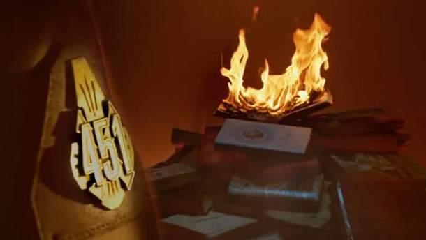 """перший трейлер екранізації роману """"451 градусів за Фаренгейтом"""""""