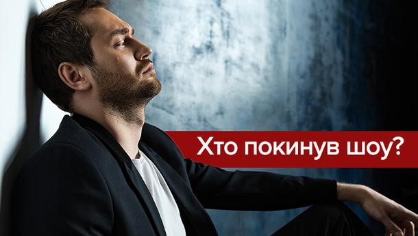 Холостяк 8 сезон 5 випуск