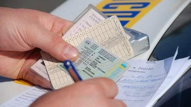 В уряді прийняли рішення, що позбавлятимуть водіїв-порушників перших прав назавжди