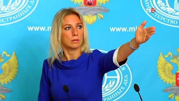 В российском МИД цинично прокомментировали смерть домашних животных Скрипаля