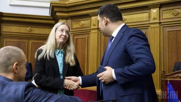 Гройсман в парламенте заявил о поддержке Супрун
