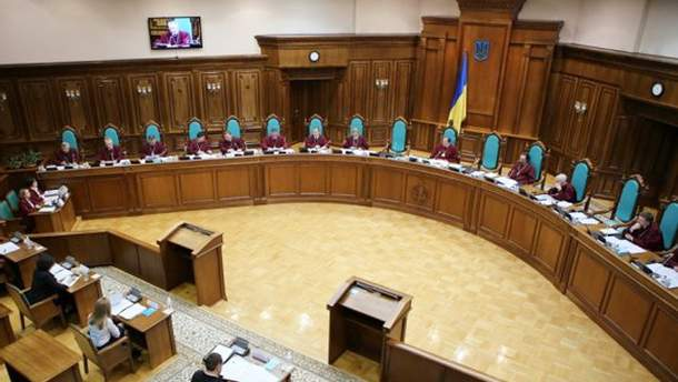 Конституційний суд розгляне законопроект про скасування депутатської недоторканності