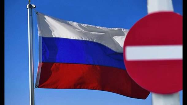 У Росії відреагували на санкційний удар США