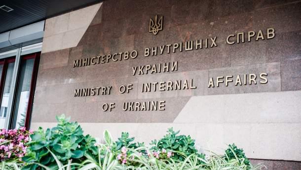 Сили МВС з деокупацією Донбасу – поліція та гвардія