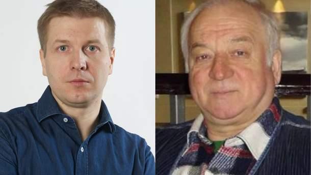 Дмитро Смирнов грубо зреагував на покращення стану Сергія Скрипаля