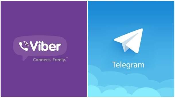 Viber чи Telegram: який месенджер є кращим