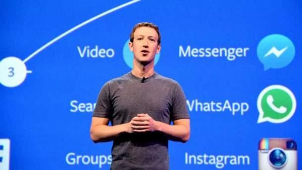 Facebook видаляє повідомлення Цукерберга із приватних діалогів