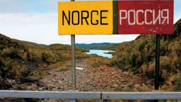Через сирену в Норвегії подумали, що почалася війна з Росією