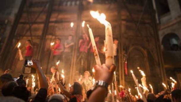 У Єрусалимі зайшов Благодатний вогонь