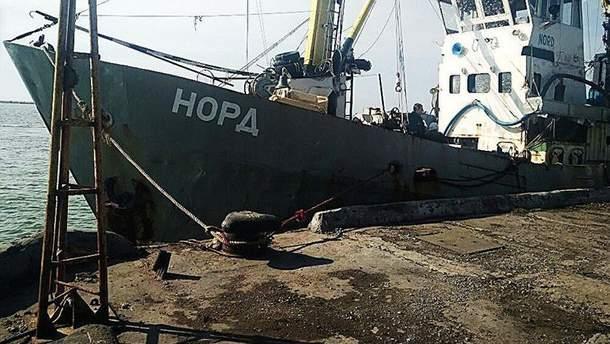 """Екіпаж судна """"Норд"""" відпустили на свободу"""