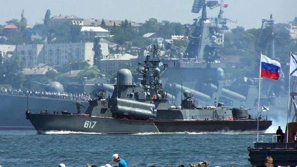 Є загроза висадки диверсійно-розвідувальних груп РФ з Чорного моря