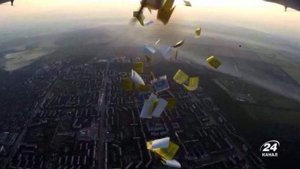 Над оккупированным Донецком сбросили свежую партию открыток