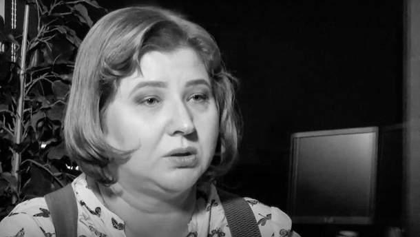 Британське посольство в РФ повідомило племінницю Скрипаля, що сестра Юлія не хоче її бачити