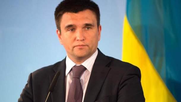 Глава українського МЗС Павло Клімкін