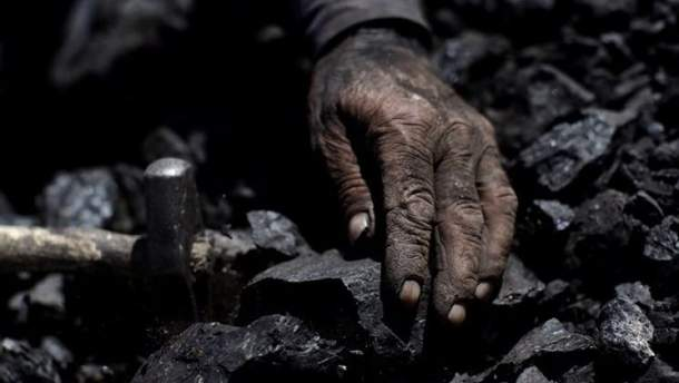 Трагически погиб шахтер