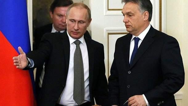 Віктор Орбан і Володимир Путін