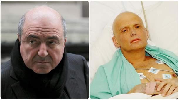 Генпрокурор РФ пообіцяв опублікувати документи у справах Березовського та Литвиненка