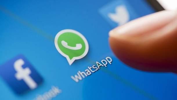 Профессионалы обнаружили вирус вобновлении известного дополнении WhatsApp