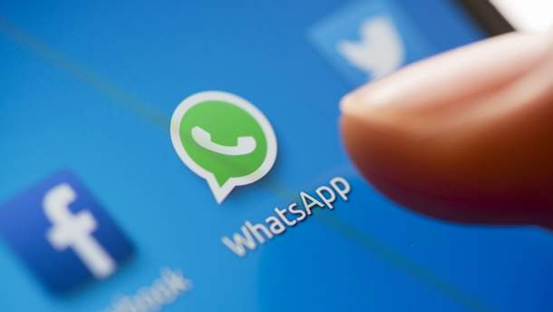 Специалисты обнаружили вирус в обновлении известного приложении WhatsApp