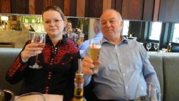 Посольство РФ прокоментувало інформацію щодо переселення Скрипалів до США