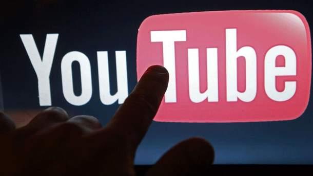 YouTube звинуватили у шпигуванні за дітьми