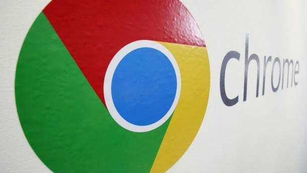 Як у Google Chrome пришвидшити запуск