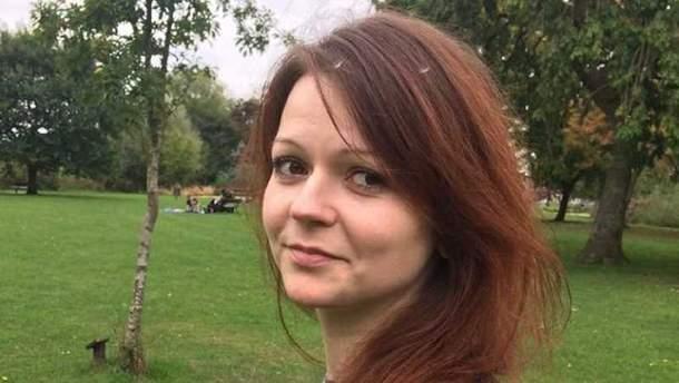 Юлию Скрипаль выписали из больницы после отравления