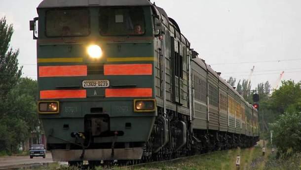 Поезд (иллюстрация)