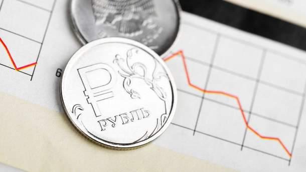 """Росія розплатилася на фінансових ринках за свою """"війну"""" із Заходом"""