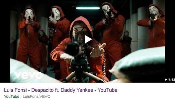 "Хакери видалили кліп ""Despacito"" з YouTube"