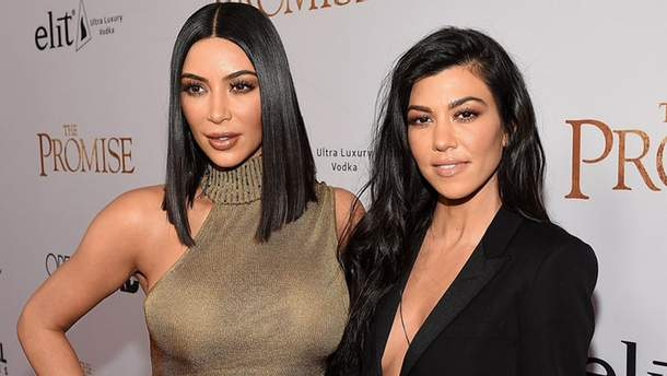 Ким и Кортни Кардашян