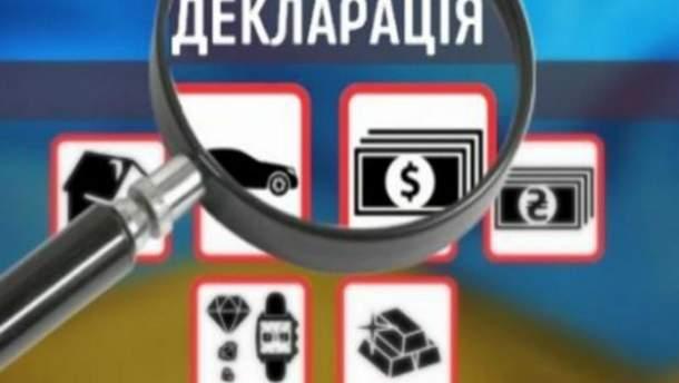 В НАПК сообщили, что планируют проверить декларации топ-чиновников