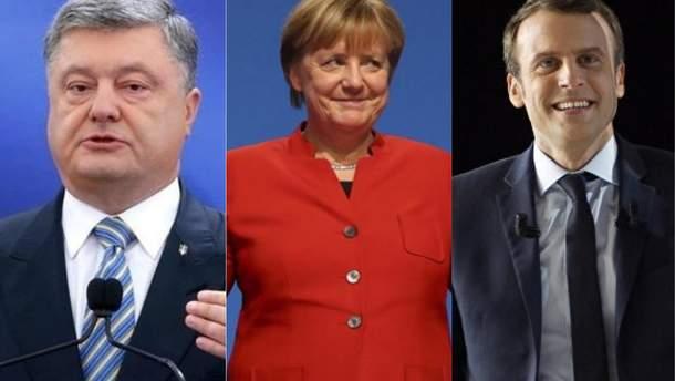 Зустріч лідерів Порошенка, Меркель та Макрона