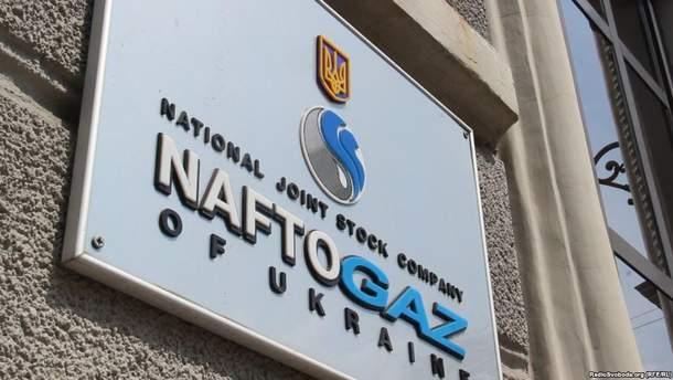 """""""Нафтогаз"""" планує з """"Газпрому"""" 2,6 мільярда доларів"""