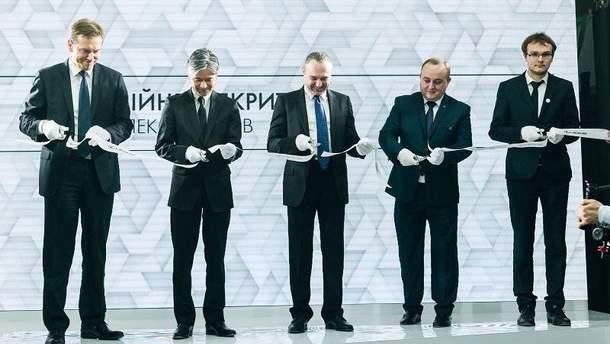 """Лексус Львів"""