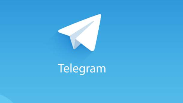 "Telegram буквально передал ФСБ ""ключи"" для расшифровке переписки"