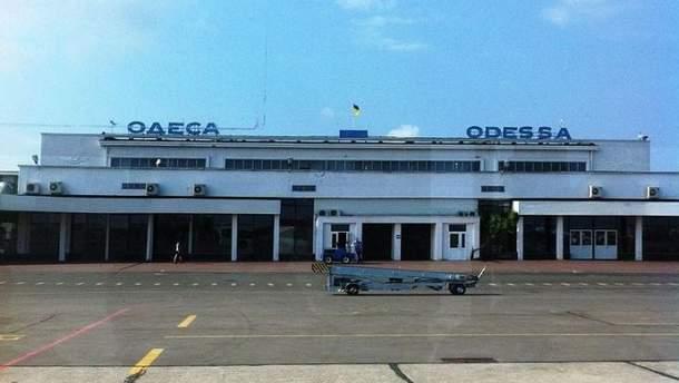 Международный аэропорт Одессы