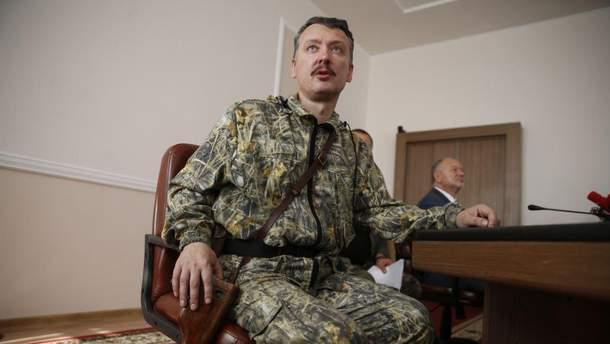 """Гиркину ответили на заявление о """"захвате"""" Днепра"""